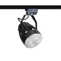 Adjustable Track Floodlight E27 10W PAR30 LED 940 lm for 3phase Track Black