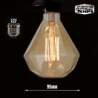 Lampadina vintage d95 40w diamante e27 filamento carbonio